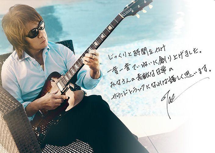 Tak Matsumoto 「 New Horizon」テレビCMがYou Tubeで公開されてます!