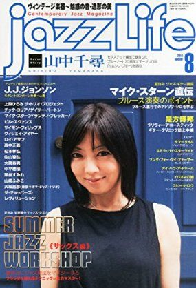 Tak Matsumoto LIVE 2014 -New Horizon- ライブレポート掲載雑誌が判明!
