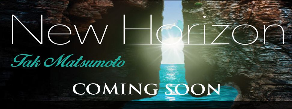 Tak Matsumoto「New Horizon」US輸入盤が予約できます!!