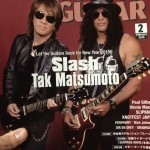 Tak Matsumoto&Slash「YOUNG GUITAR」2015年新春号をゲット!!