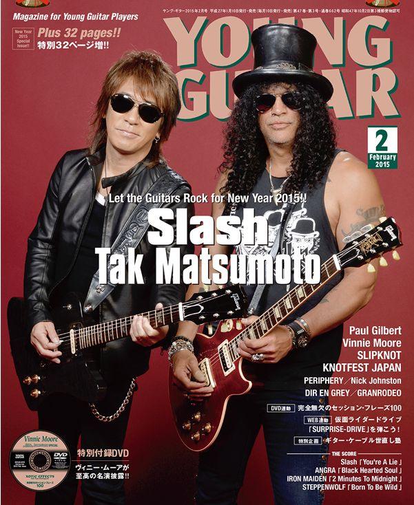 Tak Matsumoto & Slash 「YOUNG GUITAR」2015年新春号で表紙巻頭&対談実現!!