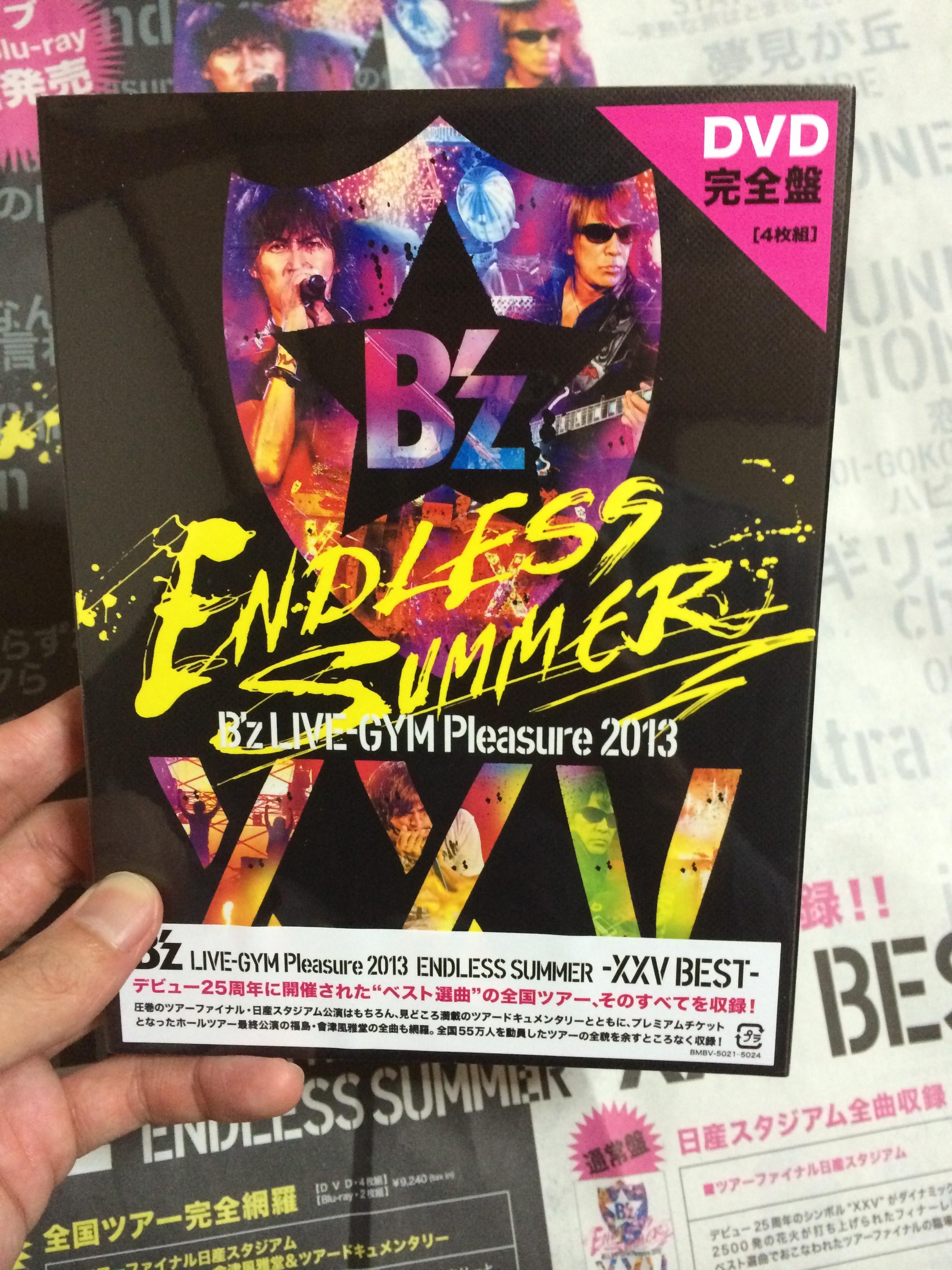 B'zエンドレスサマーDVD遂にゲット!感想~Disc1~
