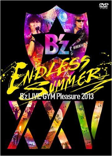 B'z「エンドレスサマー」トレーラー第三弾が公開してます!!
