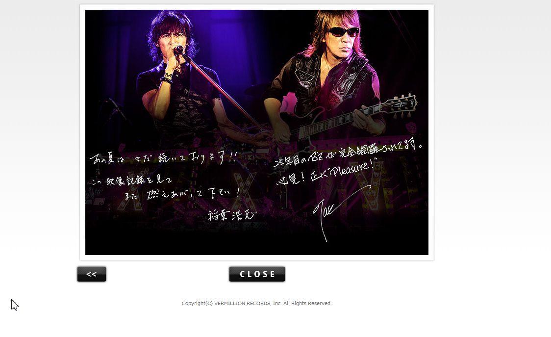 B'zからメッセージ到着!2014.01.28