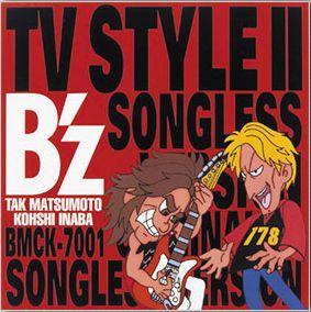 B'z一人カラオケで歌いたい曲ランキング!!