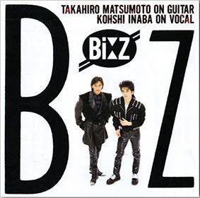 B'z ~B'zの1st Album~
