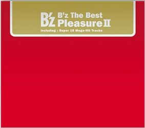 "B'z The Best ""Pleasure II"""