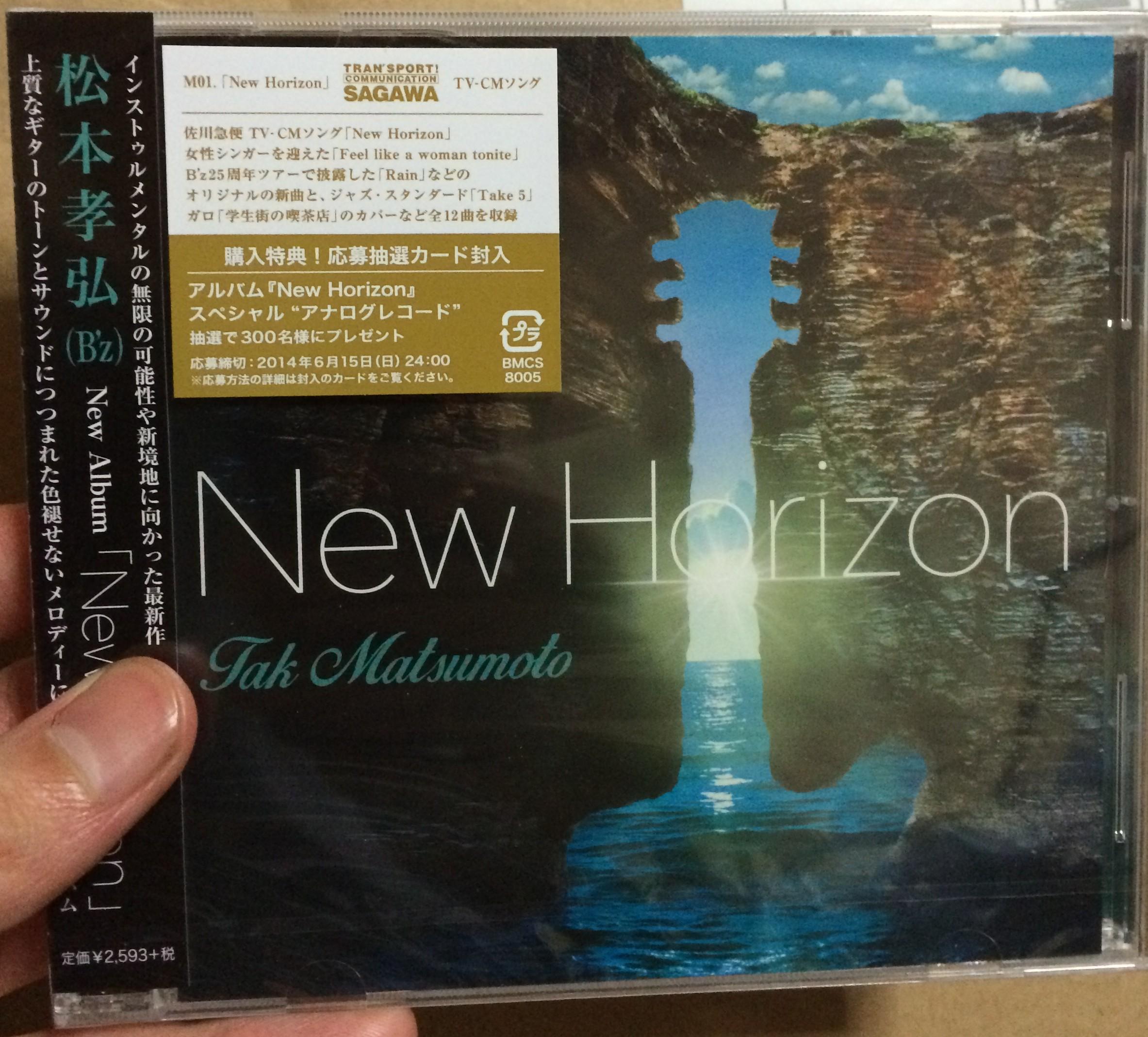 Tak Matsumoto 「 New Horizon」を聴く前に!!無料でインタビュー記事を見よう!!