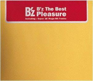 B'zの発売初日CD売り上げが日本記録に!? ~B'zの数字データ~