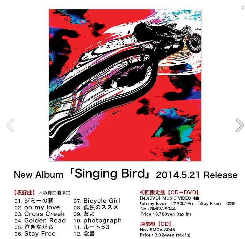 稲葉浩志「Singing Bird」のジャケット&曲順が公開されました!!