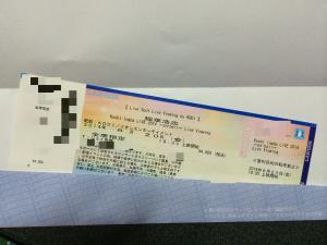 稲葉浩志 ライブビューイング チケット