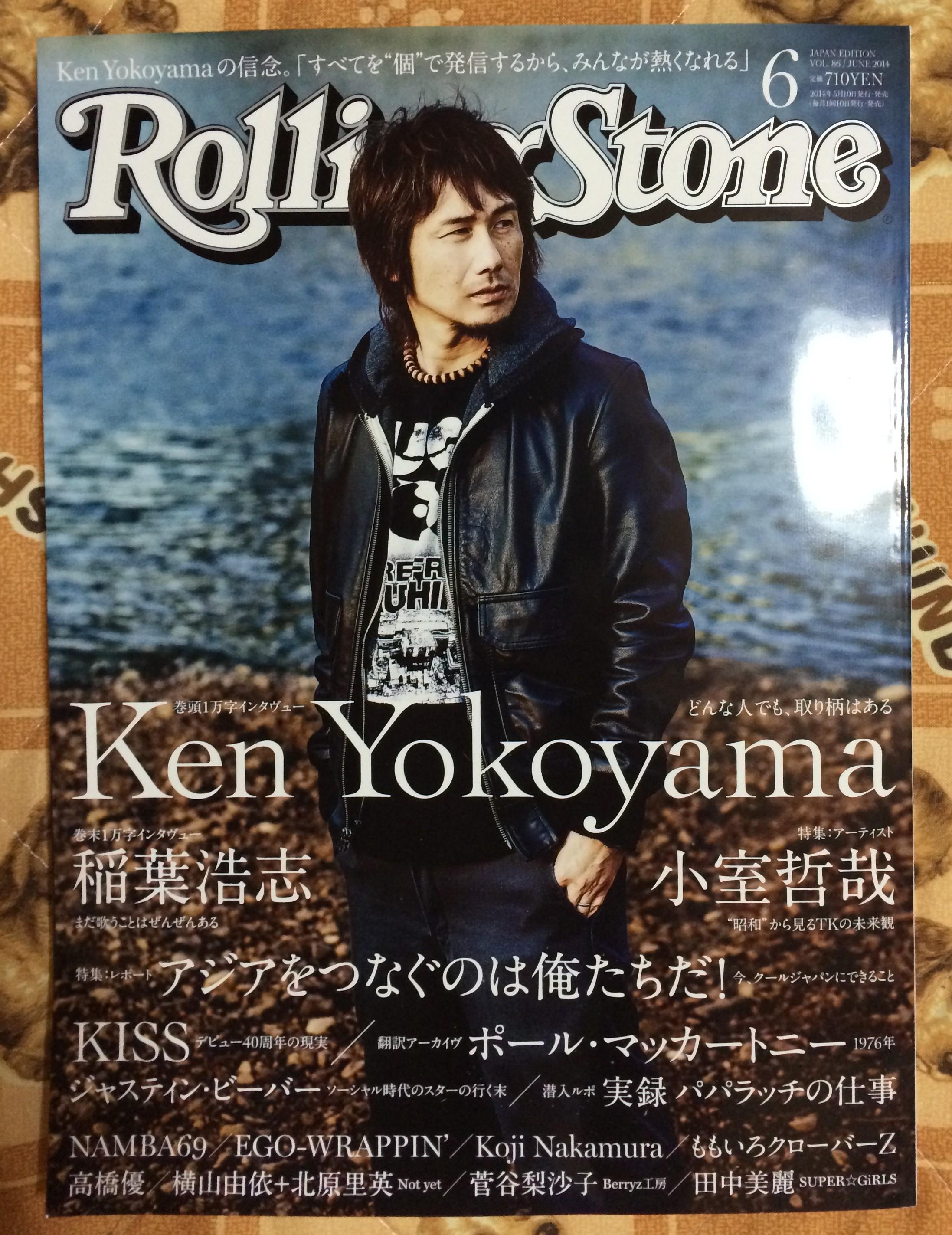 稲葉浩志1万字インタビュー「ローリングストーン」を遂に購入&感想も!