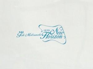 ツアーロゴ Tak Matsumoto LIVE 2014 -New Horizon-