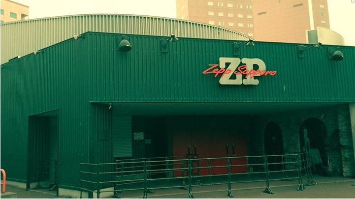 Tak Matsumoto LIVE 2014 -New Horizon-Zepp SAPPOROツイッター情報まとめ!!