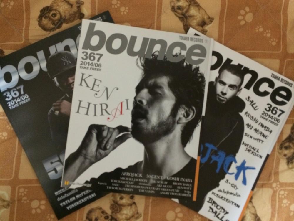 稲葉浩志さん表紙の『別冊 bounce 367号』がまだ手に入る??