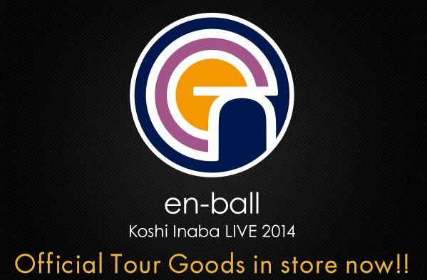 B'z the storeが新商品更新!!「~en ball~」グッズも手に入ります!!