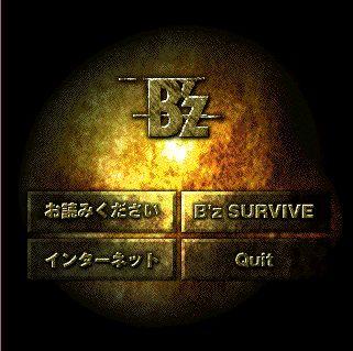 B'z唯一のCD-EXTRA仕様アルバムとは??