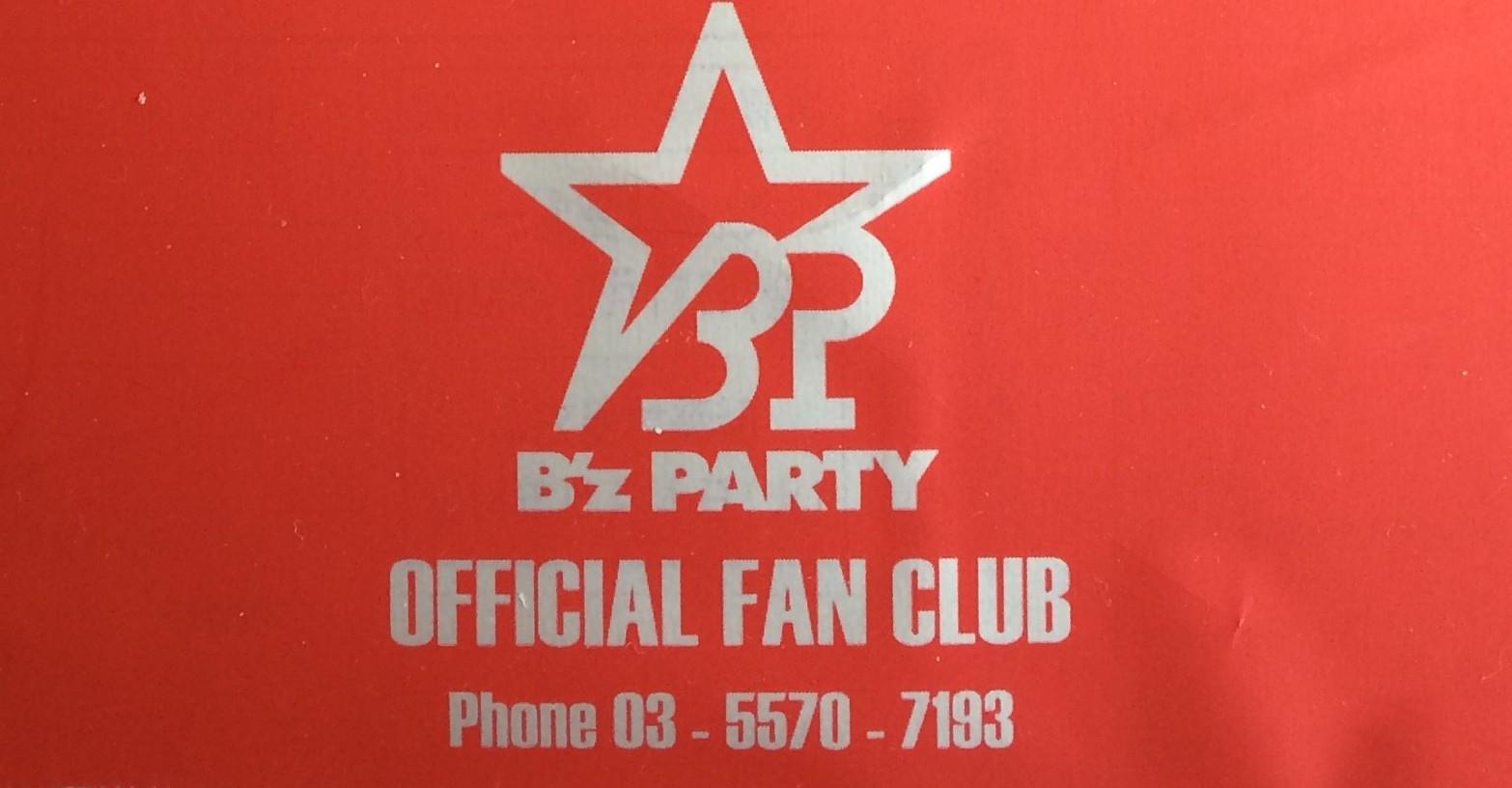 B'z LIVE-GYM2015ツアースケジュール第一弾まとめ!!