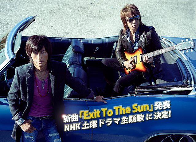 B'z、「Exit To The Sun」について「ダークスーツ」主演斎藤工さんのコメントとは??