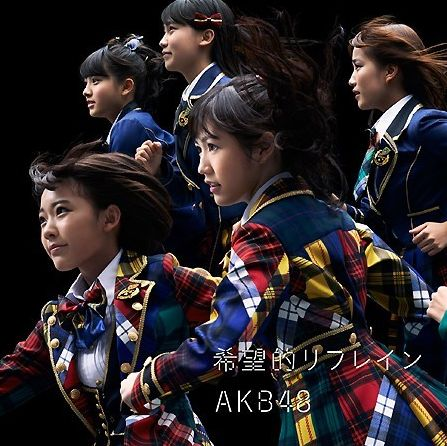 AKB48が史上最速記録でB'zを超えた??