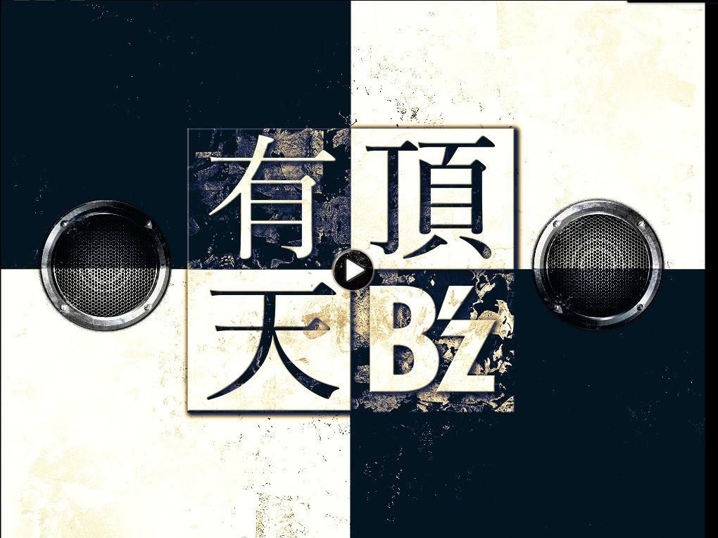 B'z「有頂天」のCMが名探偵コナンでオンエア!有頂天PVの模様・・・