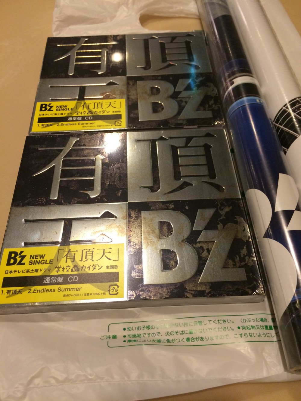 B'z「有頂天」が早くもオリコンにて売り上げ1位ですよ~