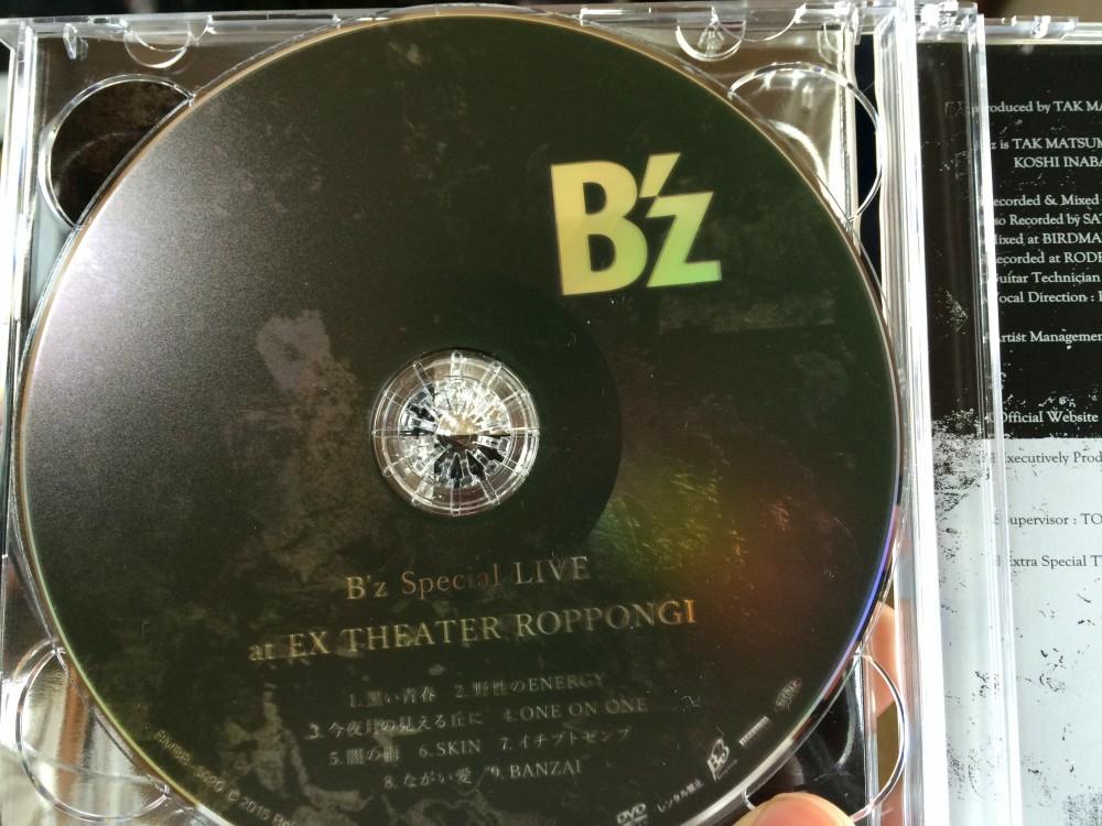 B'z「有頂天 」特典DVDの感想書いてみました!
