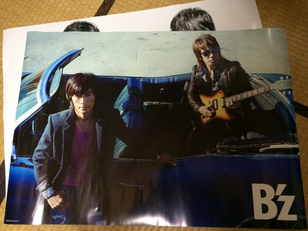 b'z 有頂天 ポスター