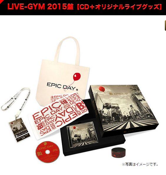B'zニューアルバム「EPIC DAY」LIVE-GYM 2015盤の詳細まとめ!