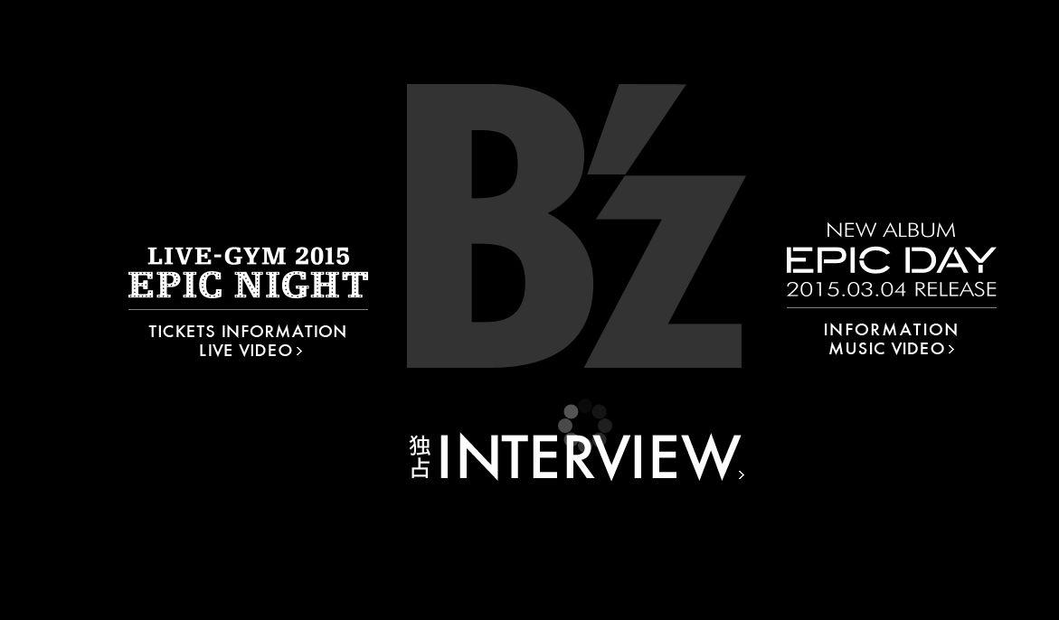 B'z 「EPIC DAY」& 「EPIC NIGHT」Yahoo!特集スタート!!B'zのインタビューも!」