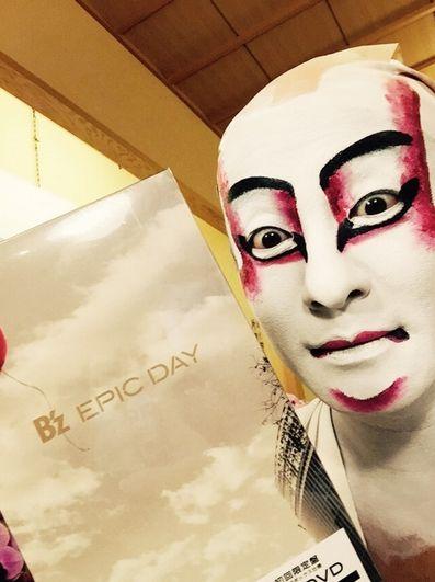 B'zファン片岡愛之助さんも「EPIC DAY」購入されたようです!顔がやばい・・・
