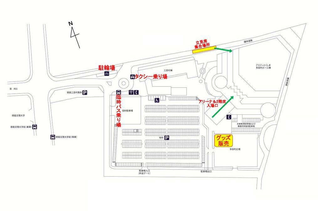 B'z LIVE-GYM 2015 アスティとくしま公式アカウントが超親切です!!