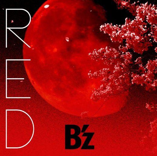 B'z「RED」DVD付きがAmazonで11%OFFとお得に予約できるようになりました!
