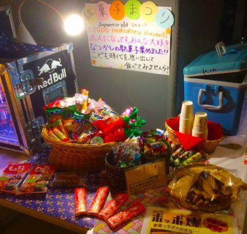 B'z LIVE-GYM 2015 -EPIC NIGHT- 朱鷺メッセ・新潟コンベンションセンター2日目まとめ!