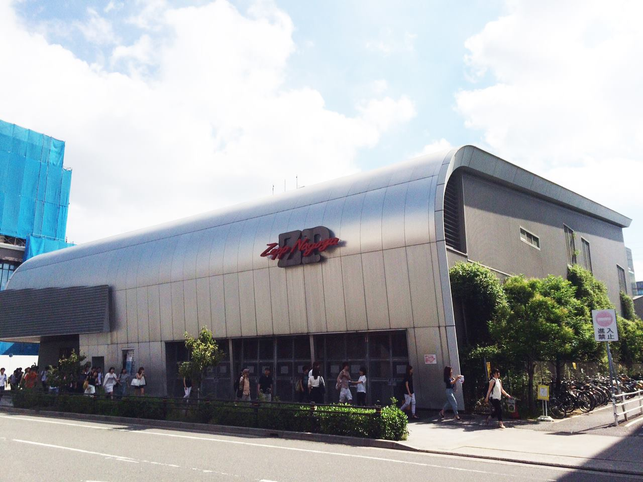 B'z LIVE-GYM 2015 -epic night-「ZEPP NAGOYA」SNS情報まとめ!
