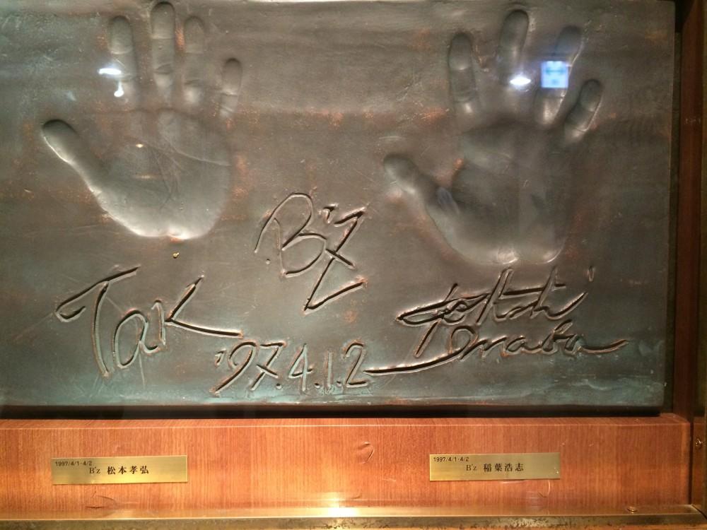 B'z LIVE-GYM 2015 -EPIC NIGHT-京セラドーム大阪の方!B'zの手形も見て帰りましょう!