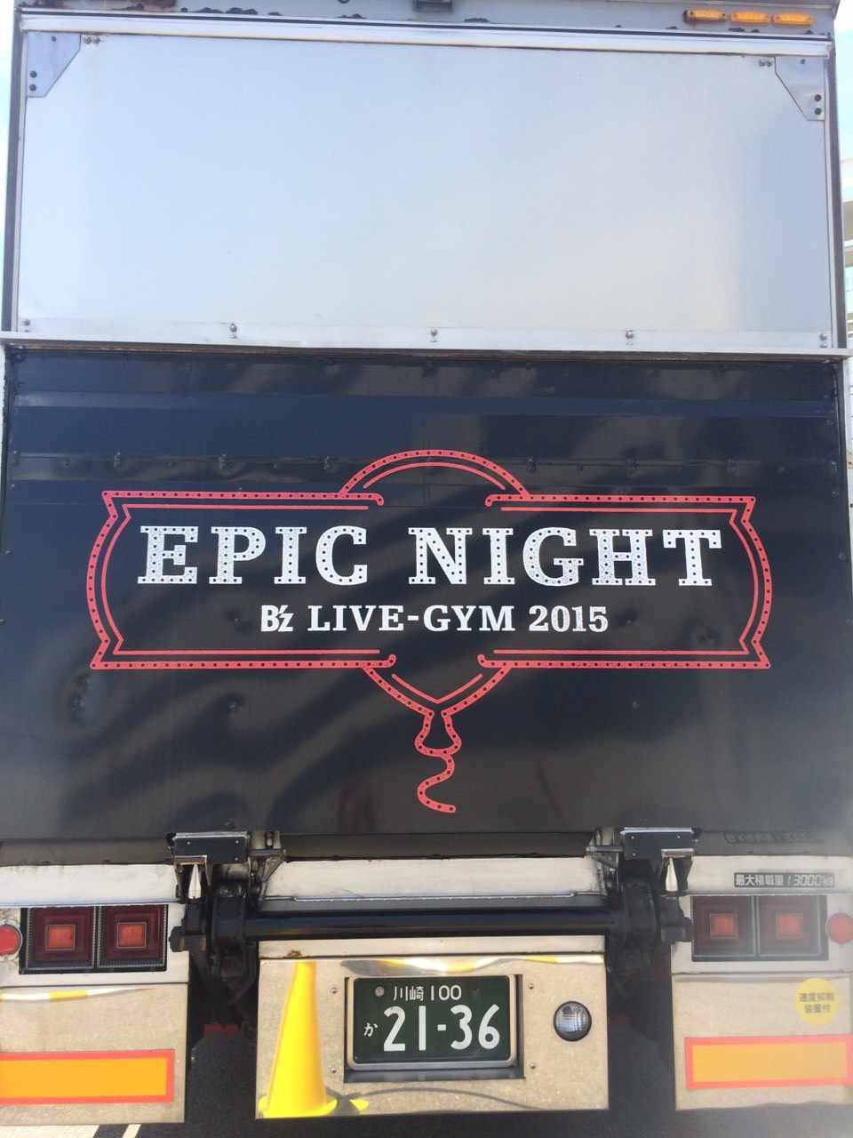 B'z LIVE-GYM 2015 -EPIC NIGHT-のファイナル公演情報まとめ!!写真もみれます!