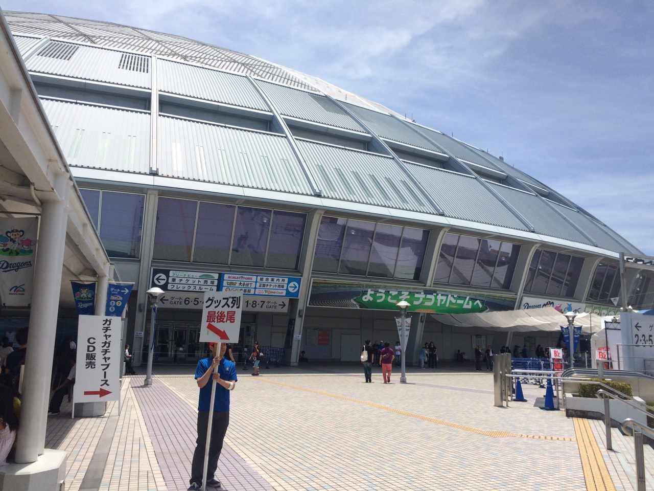 B'z LIVE-GYM 2015 -EPIC NIGHT- ナゴヤドーム千秋楽の現地写真提供してもらいました!