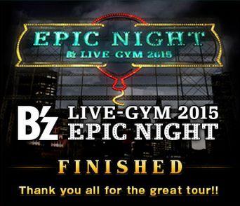 B'z LIVE-GYM 2015 -エピックナイト-SNS情報まとめのまとめ!!