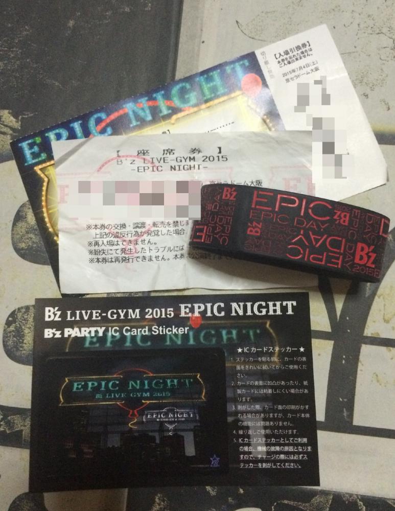 B'z LIVE-GYM 2015 -EPIC NIGHT-京セラドーム大阪2日目参戦記念!セトリ公開!※ネタバレ注意!