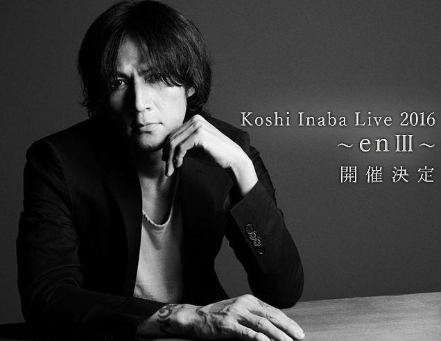 稲葉浩志ソロツアーKoshi Inaba Live 2016 ~enIII~ 開催決定!!ツアースケジュールは暑中見舞いで!