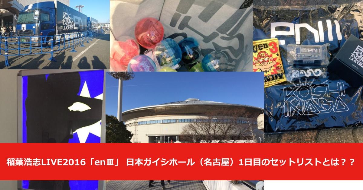 2giaichi212